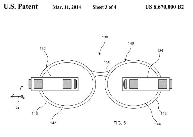 patente binocular terminator Google Glass