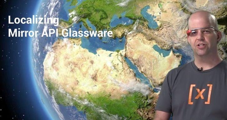 El-idioma-Español-entre-otros-idiomas-muy-pronto-en-Google-Glass