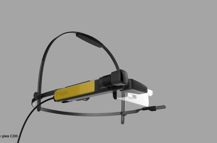 Lenovo New Glass C200 gafas inteligentes