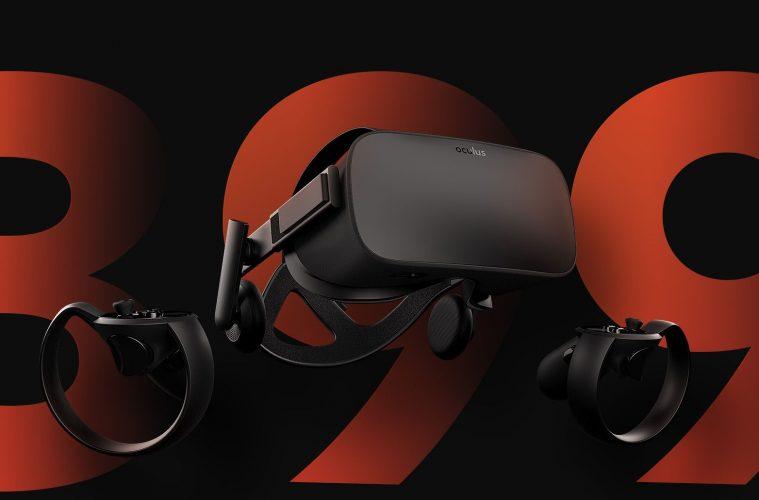 Oculus Rift Black Friday 2017