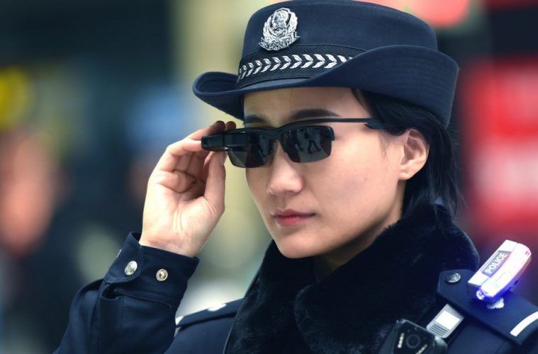 china policia gafas inteligentes