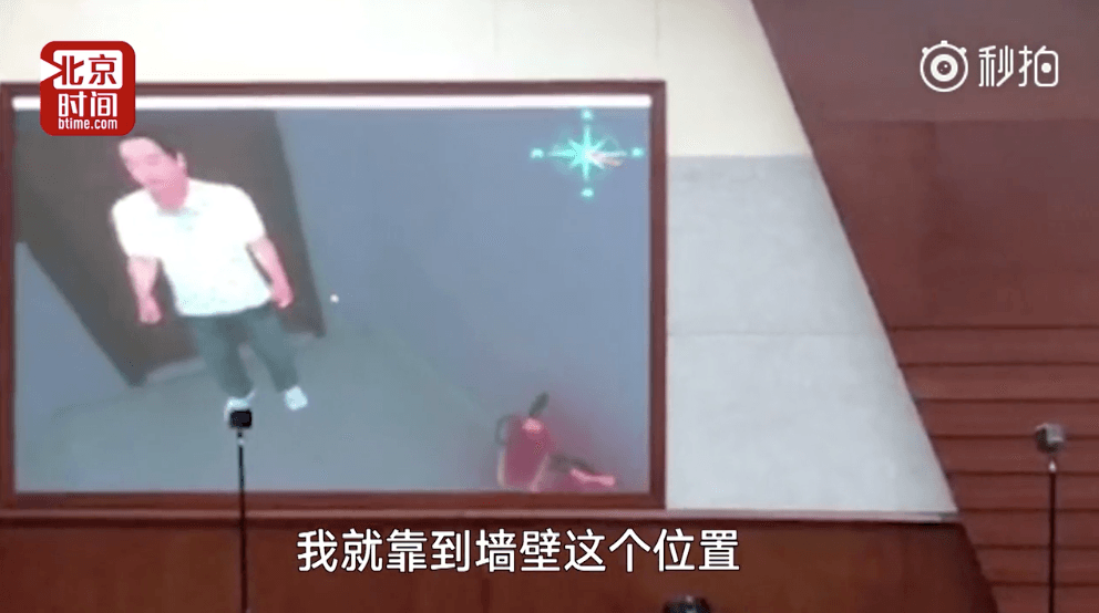 china vr justicia