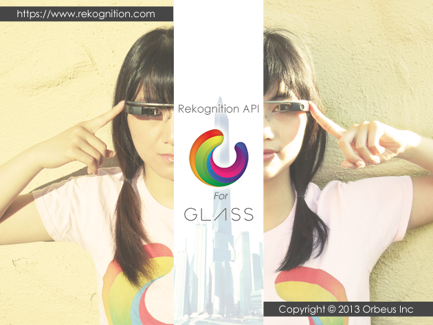 Llega la API no oficial del reconocimiento facial para las Google Glass