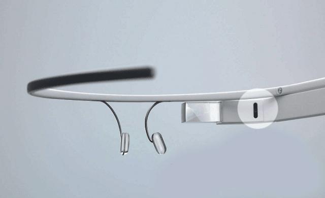 Google Glass podría contar con lector de huellas dactilares y detección ocular