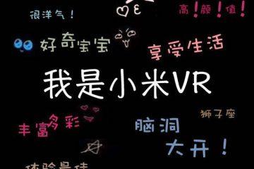 Xiaomi VR presentacion