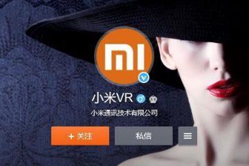 Xiaomi VR realidad virtual