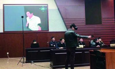 La justicia china utiliza la VR para recrear la escena del crimen