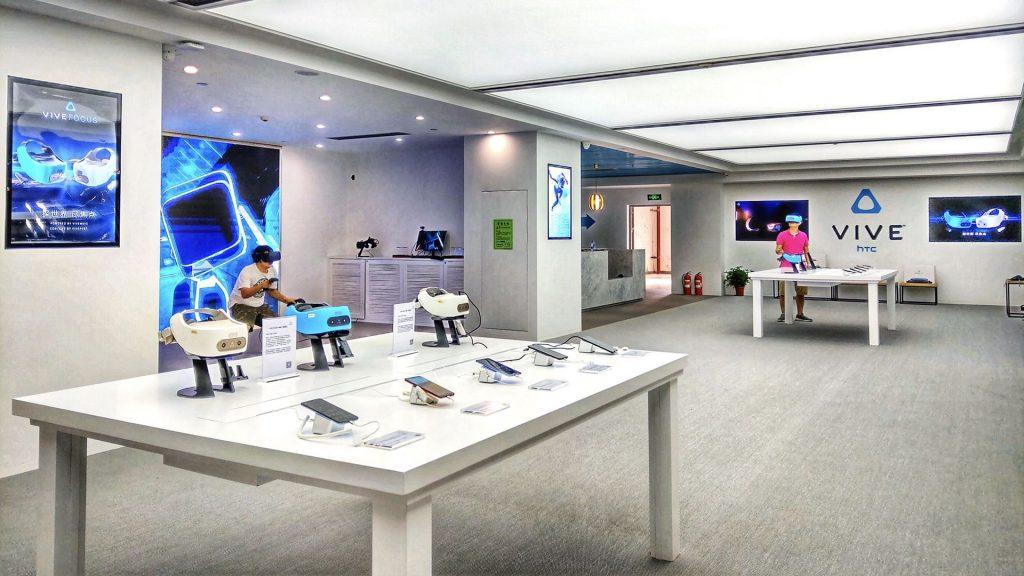 htc tienda realidad virtual
