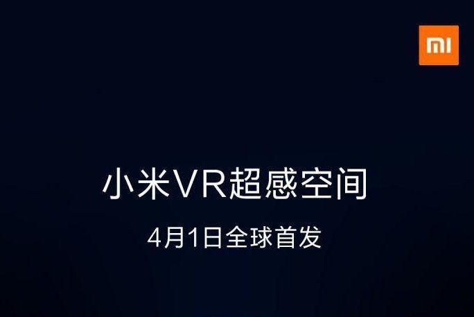 Xiaomi anunciará un dispositivo de realidad virtual el 1 de Abril